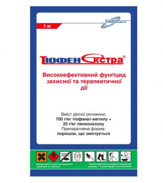 Фунгицид Тиофен Экстра (аналог Топсин М)