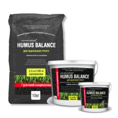 Покращувач грунту Humus Balans