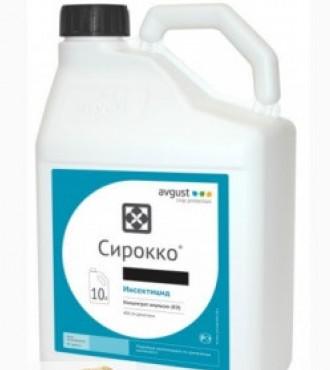 Инсектицид Сирокко 10л