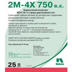 Гербіцид 2М-4Х-750