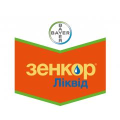 Гербицид Зенкор Ликвид
