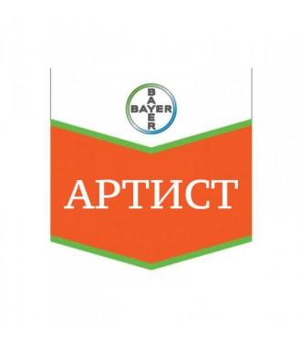 Гербіцид Артист 41,5 ст. м 5кг