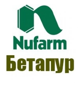Гербіцид Бетапур