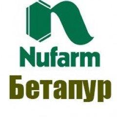 Гербицид Бетапур, к.е 5л