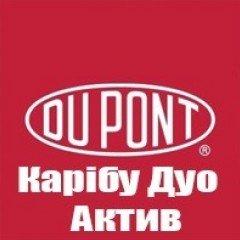 Гербіцид Карібу Дуо Актив 2кг