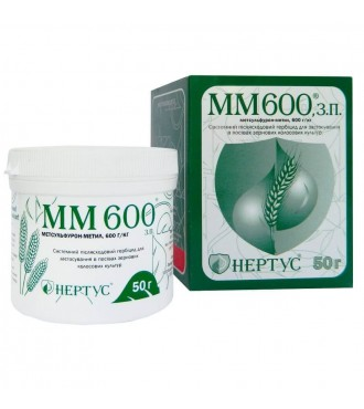 Гербицид ММ 600, СП