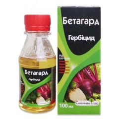 Гербіцид Бетагард