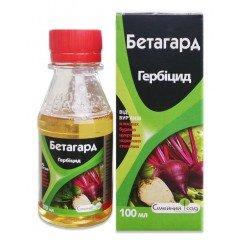 Гербицид Бетагард