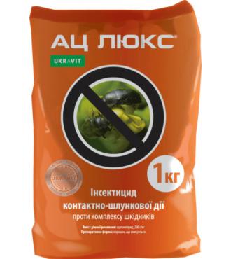 Инсектицид Ац Люкс