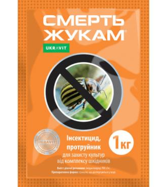 Инсектицид Смерть Жукам