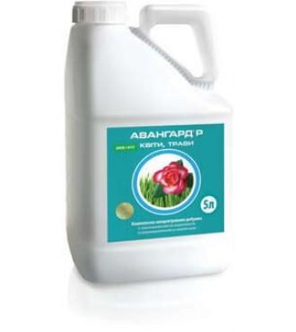 Удобрение Авангард Р Цветы, травы цена за 5л