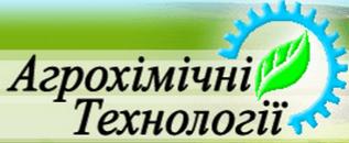 Купить гербицид Дисулам
