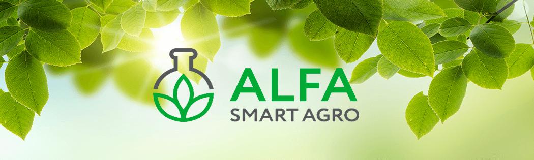 купить гербициды Альфа Смарт Агро