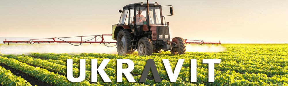 купить гербициды Укравит